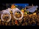 Каталония Свободу политзаключенным