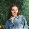 Karina Tsybaryova