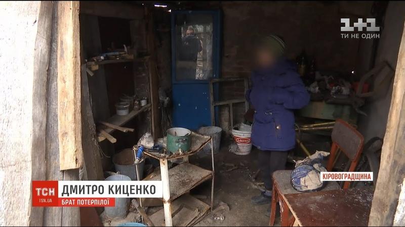 На Кіровоградщині чоловік облив бензином і підпалив свою дружину