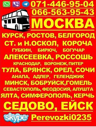 автовокзал брянска телефон лугаком потребительский кредит по паспорту без справок о доходах в перми