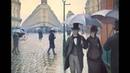 Гюстав Кайботт Парижская улица в дождливую погоду