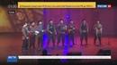 Новости на Россия 24 В Сочи завершился седьмой корпоративный фестиваль Факел
