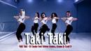 DJ Snake feat Selena Gomez, Ozuna Cardi B - Taki Taki - Best Version Dance