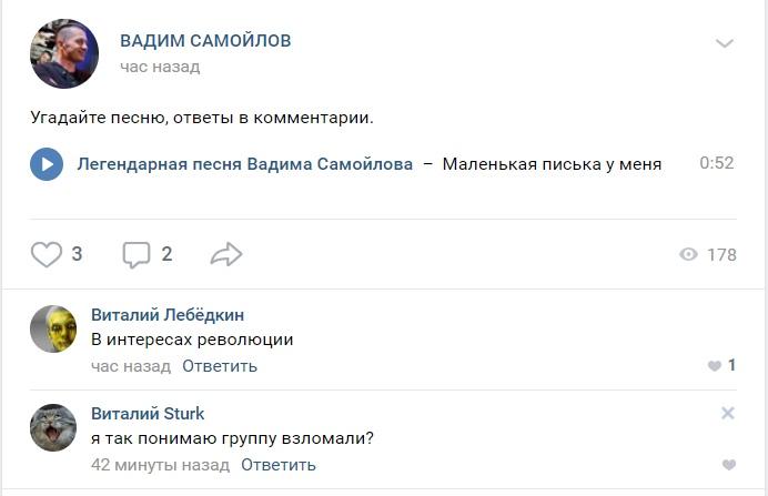 video-ksyusha-rostov-ebuchka-trahay-menya-paren-gluboko