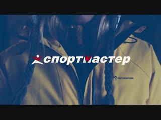 Вперед, зиме навстречу_куртки жен_10_каз