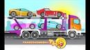 Автовоз везёт спорткары в покрасочный цех Про машинки для детей