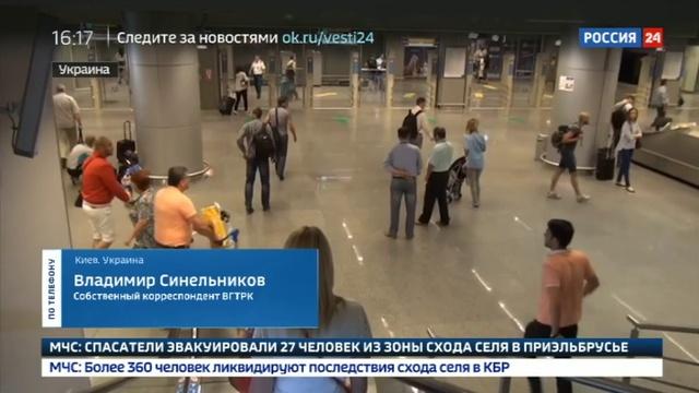 Новости на Россия 24 • Порошенко ввел биометрический контроль на границе