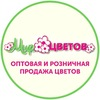 """Цветочная компания """"Мир Цветов"""" Мурманск"""