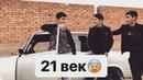 Seyid 025 video
