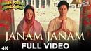 Janam Janam Full Song Video - Phata Poster Nikla Hero   Atif Aslam   Shahid Padmini Kolhapure
