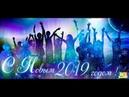 Немыслимый прогноз на 2019 год по календарю Марии Карпинской. 2019 год - год Божьих семей