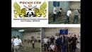 Балтийский рубеж 2018 соревнования по метанию ножей ФБСМ СПб ДОСААФ
