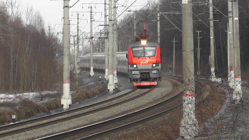 Электровоз ЭП20 016 с поездом № 013 Москва Берлин