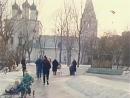 Арбатский Мотив (1990) 2- серия