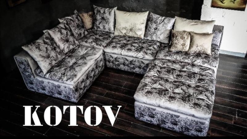 Sofa beniamino. timelapse.