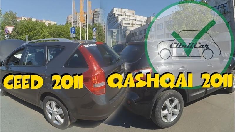 Qashqai 2011/ 82 000 км! И Ceed 2011/ 121 000км! ClinliCar Автоподбор СПб / Подбор авто СПб