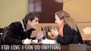 Маша и Костя - Если ты со мной Ради любви я все смогу