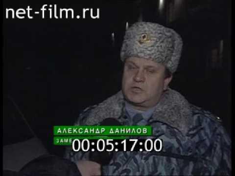 Дорожный патруль (11.02.2002) (1)