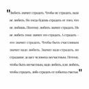 Маша Иванова фотография #8