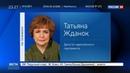Новости на Россия 24 • Новая жертва русофобии: в Эстонии задержали основателя Baltnews Александра Корнилова