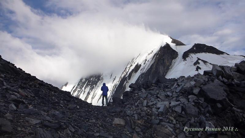Путешествие по Маашею и Шавле, Северо-Чуйский хребёт, Алтай
