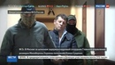 Новости на Россия 24 • ФСБ задержала с поличным украинского шпиона