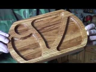 Деревянная фрезерованная тарелка 3в1