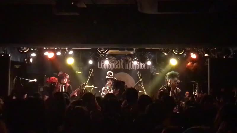 Leetspeak monsters - jack-o'-lantern (2018.10.30, live, HALLOWEEN PARTY 2018)