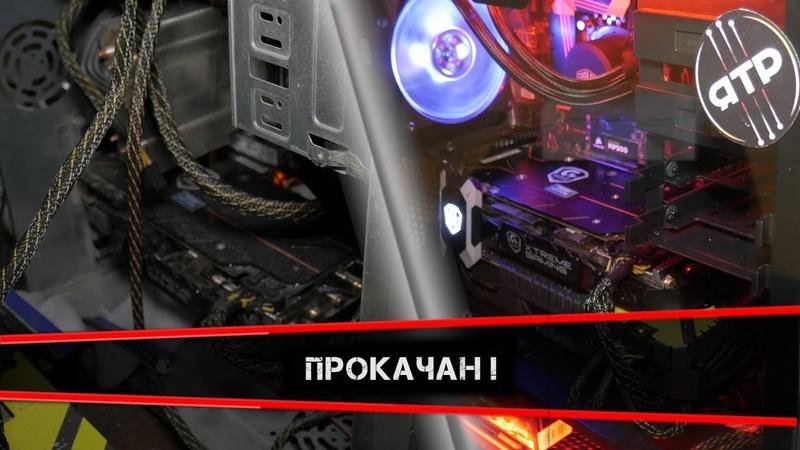 ПеКа на ПРОКАЧКУ 3 2 Саня ты в ПОРЯДКЕ