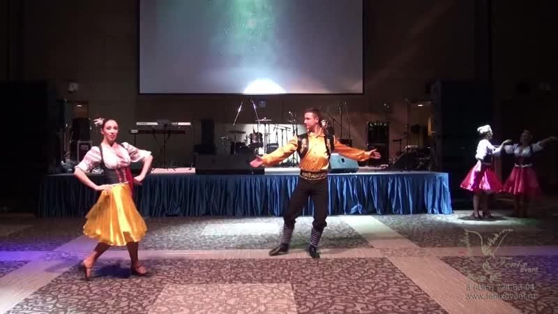 Заказать танцоров на праздник, корпоратив и новый год - Болгарский танец в Москве