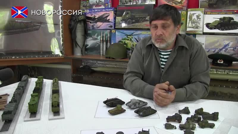 Столетие первого танкового боя на Донбассе