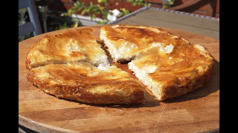 Burek sa sirom koji uvijek uspije - Sašina kuhinja