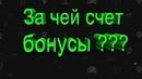 Яндекс такси Таксовичкоф GETT Дорожные происшествия с участием такси