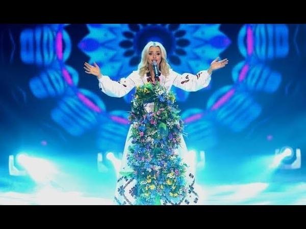 Ірина Федишин / Цвіте терен (LIVE сольний концерт )