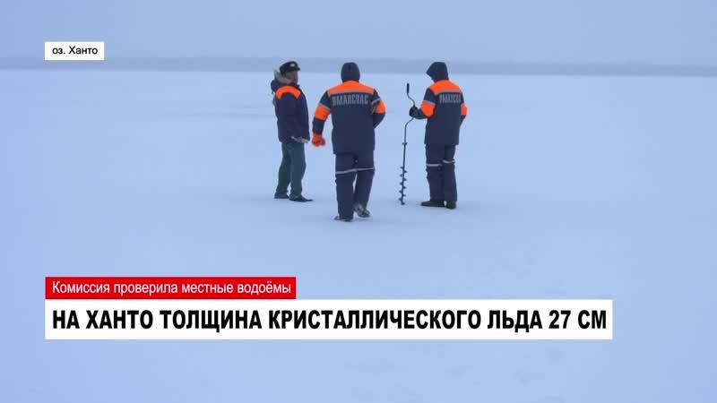Комиссия проверила местные водоёмы