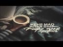 Женя Mad Илья SHIP - Кофе, Плед, Кровать (Sound by Женя Mad)