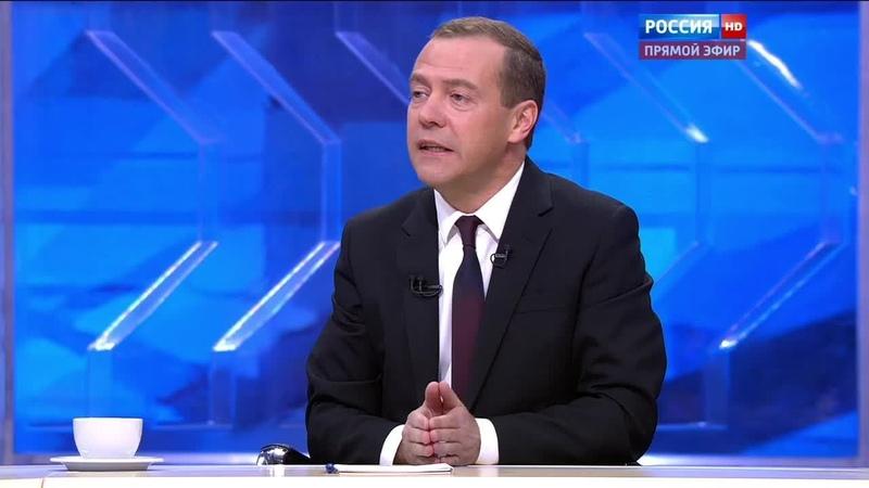 Премьер-министр РФ: задача Минфина - нагнетать страхи