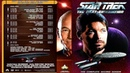 Звёздный путь. Следующее поколение 32 «Шизофреник» 1989 - фантастика, боевик, приключения