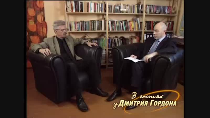 Эдуард Вениаминович Лимонов в гостях у Дмитрия Гордона 22 2007 год