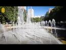 Новый фонтан в парке им Святослава Фёдорова