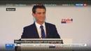 Новости на Россия 24 На праймериз социалистов во Франции лидируют Амон и Вальс
