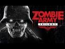 Zombie Army Trilogy-Мочим гнид зомбо-нацистских! АДова деревня.