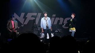 [엔플라잉] 20190119 NFlying FLY HIGH PROJECT NOTE2 - HOW R U TODAY