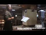 Daria Smirnova - Think (Aretha Franklin cover)