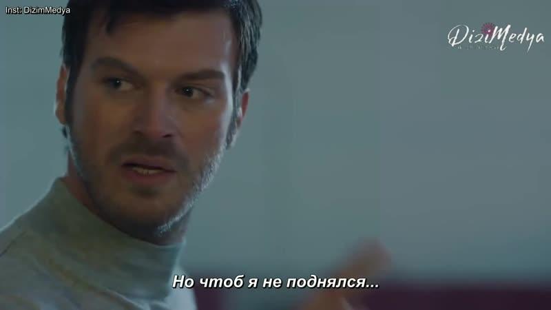 столк 7-отр (рус.суб)