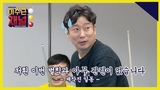 [VIDEO] 190104 Sehun, Baekhyun & Kai @ Lee Soogeun's Channel with. EXO
