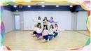 Dance Practice   NATURE (네이처) - 꿈꿨어 (Dream About U)
