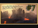 TES lll-Morrowind. Прохождение. Стрим 7(ищем артефакты)