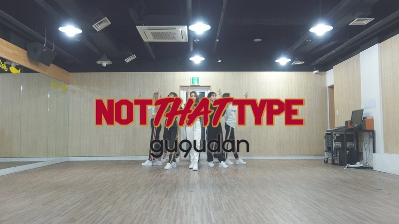 Gugudan(구구단) - Not That Type Dance Practice Video