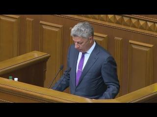 Юрий Бойко: Бюджет должен быть направлен на благо людей, а не на избирательные нужды власть имущих.